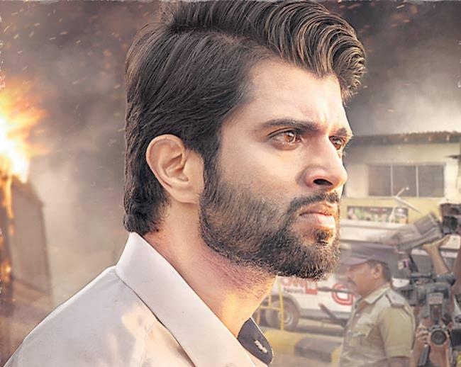 Nota movie public meet in hyderabad - Sakshi