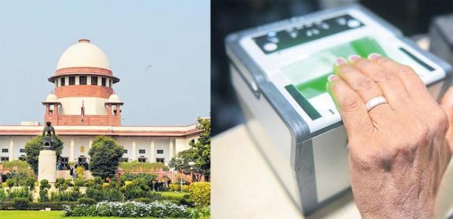 Aadhar Judgement Impact On Poor People - Sakshi