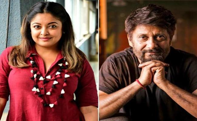 Thanushree Dutta Alleges Director Vivek Agnihotri Misbehave - Sakshi