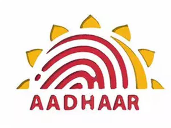 Aadhaar corrections with supreme instructions - Sakshi