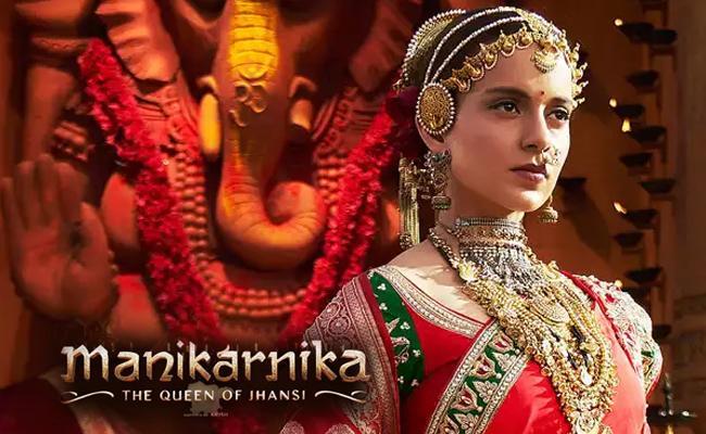 Manikarnika Gets Its Teaser Launch Date - Sakshi