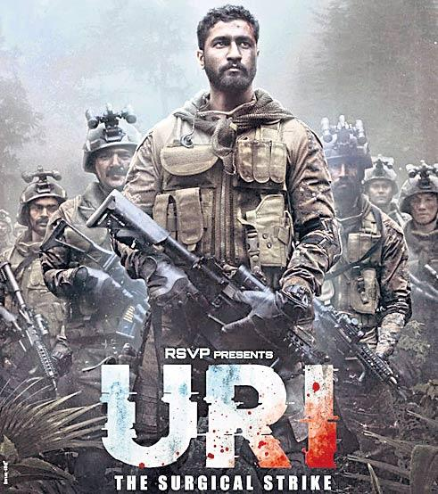 uri movie first look and teaser release - Sakshi