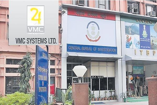 CBI books VMC Systems in bank fraud case - Sakshi