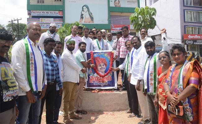 YS Rajasekhara Reddy Death Anniversary Day In Karimnagar - Sakshi