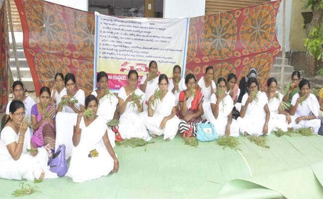 Contract Workers Salary Hike Telangana Adilabad - Sakshi