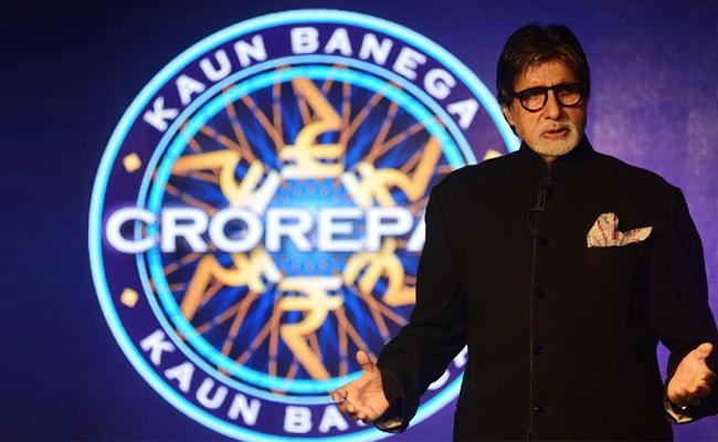 Kaun Banega Crorepati Which Questions Won Crores Rupees - Sakshi