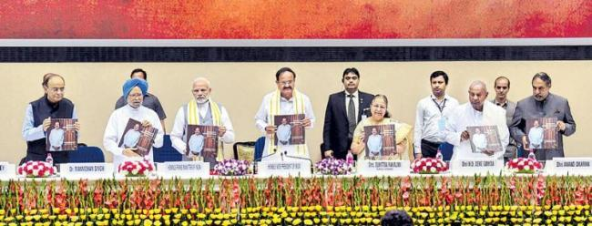 PM releases book on Vice President Venkaiah Naidu's one year in office - Sakshi
