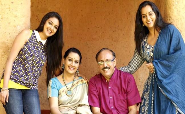 Keerthi suresh dreams for Her Family movie - Sakshi