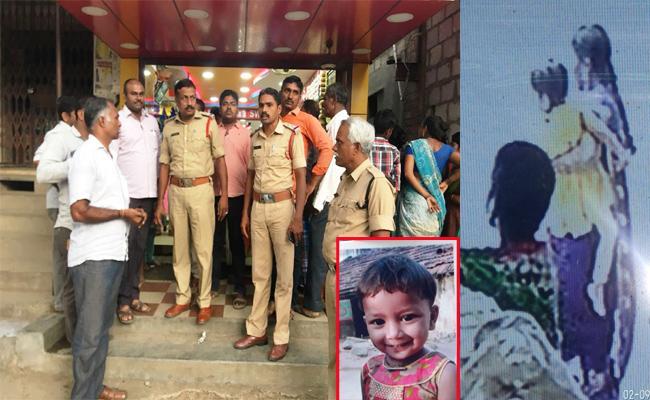 Girl Child Kidnapped In Chittoor - Sakshi