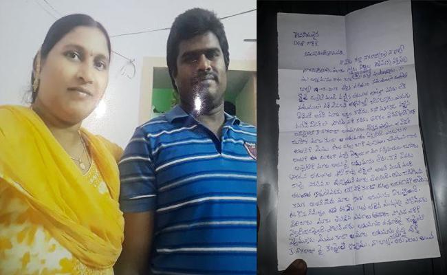 Man Suicide Attempt In Krishna - Sakshi