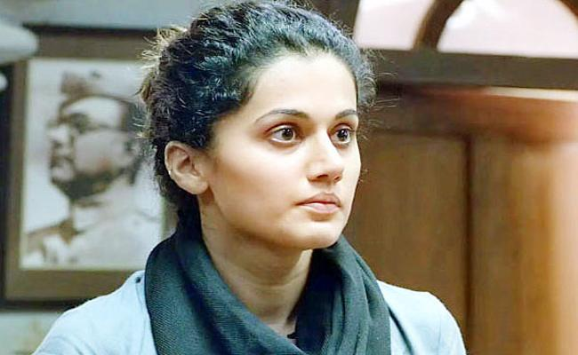 Taapsee Pannu Hotel Business With Sister - Sakshi