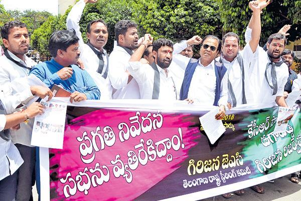 Ravindra Naik commented on Telangana government - Sakshi