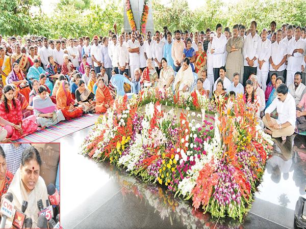 YS Vijayamma comments at YS Rajasekhara Reddy death anniversary - Sakshi