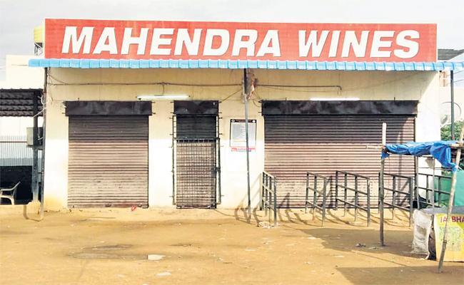 Wine Shops Close For TRS Pragathi Nivedana Sabha - Sakshi