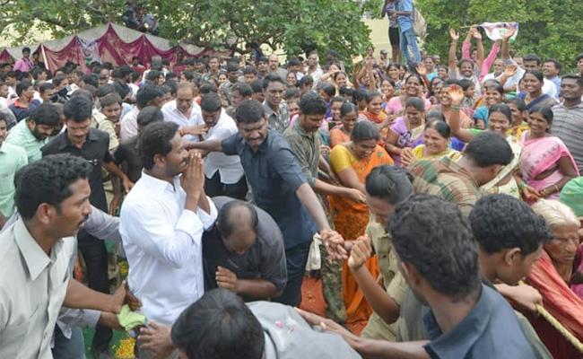 YS Jagan 253th Day Prajasankalpayatra Begins - Sakshi
