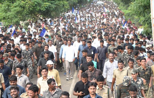 YS Jagan Praja Sankalpa Yatra 254th Day Schedule Released - Sakshi