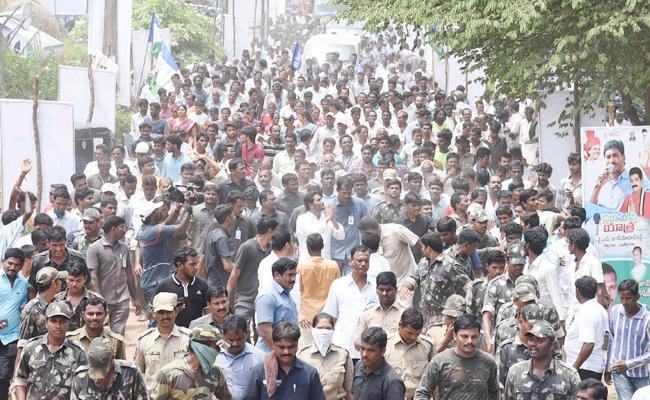 YS jagan Praja Sankalpa Yatra In Visakhapatnam - Sakshi
