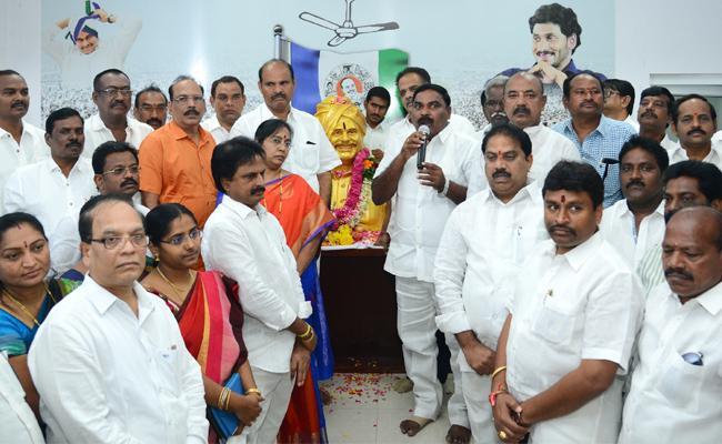 YSR Death Anniversary In Krishna - Sakshi