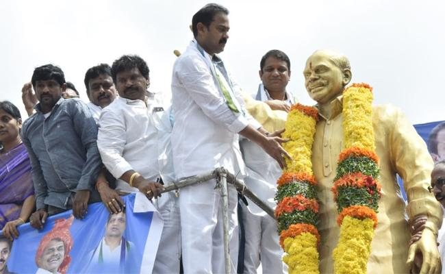 YSR Death Anniversary In West Godavari - Sakshi