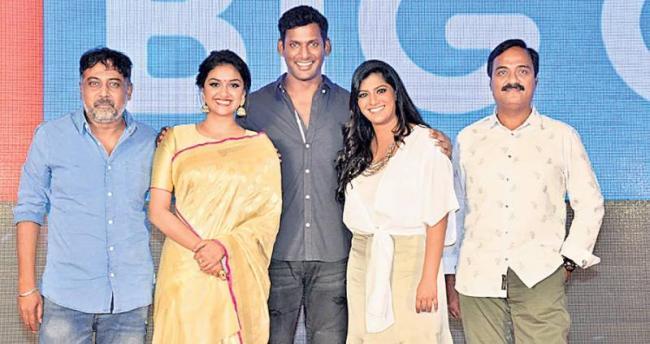 Pandem Kodi 2 Trailer Launch - Sakshi