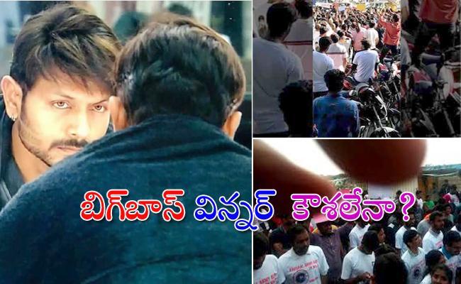 Kaushal Army Buzz At Bigg Boss 2 Telugu Set - Sakshi