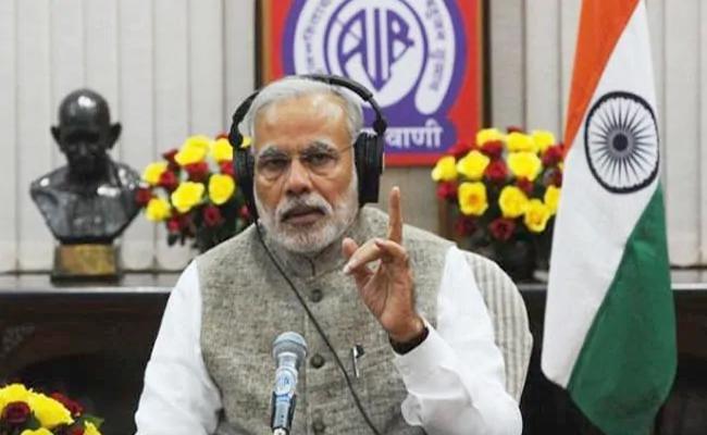 Narendra Modi Speech in 48th Edition Mann Ki Baat - Sakshi