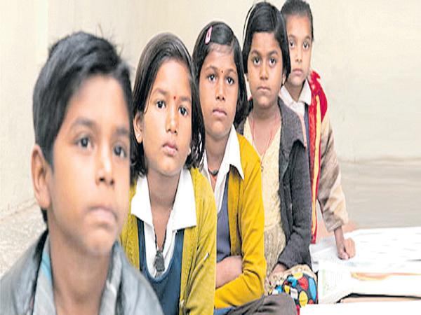 Millions of children away from education - Sakshi