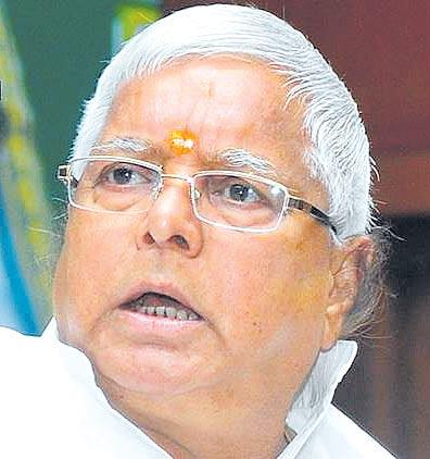 Citing mosquitoes, stray dog barks, Lalu Prasad Yadav seeks shifting to another ward in RIMS - Sakshi