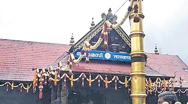 Online booking in Sabarimala is impossible - Sakshi