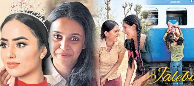 Womens empowerment:i had nervous breakdowns while filming Love Sonia - Sakshi