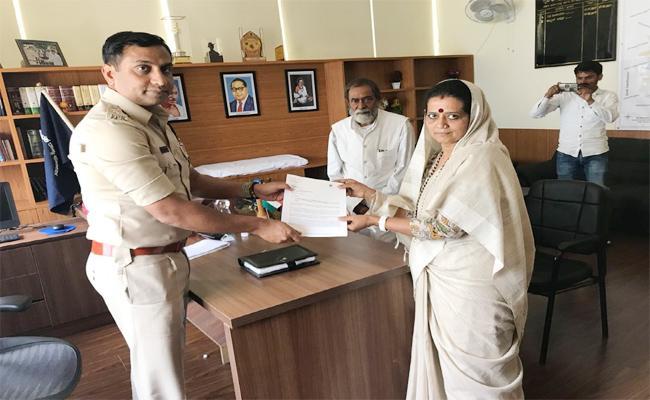 Complaint On ACP Karnataka On Civil Case - Sakshi