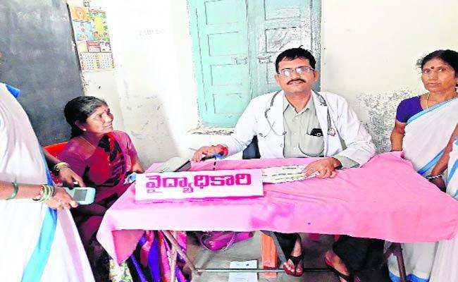Ayush Doctors To Kantivelugu - Sakshi