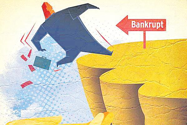 Madras HC slams SBI for granting loans to corporates without security - Sakshi