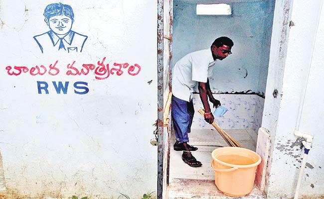 No Salaries To Part Time Sweepers  - Sakshi