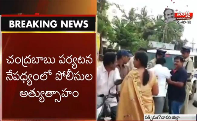 Police Arrested YSRCP leaders In Chintalapudi - Sakshi