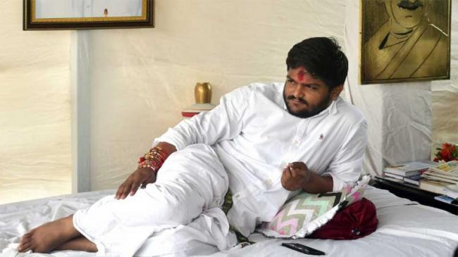 Hardik Patel On Fast Demanding Patidar Reservation - Sakshi