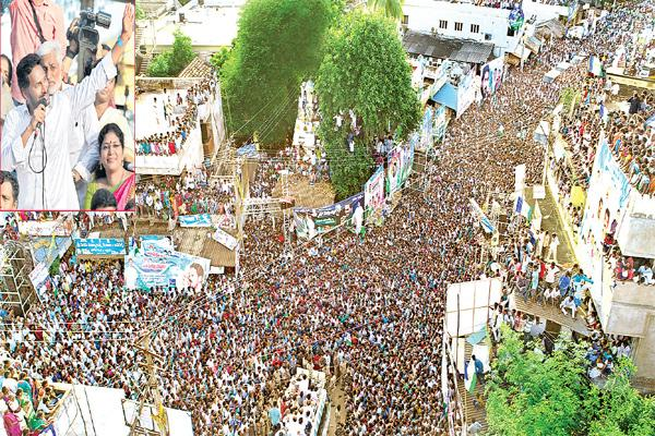 YS Jagan says We Will going to do Zero interest revolutions  - Sakshi