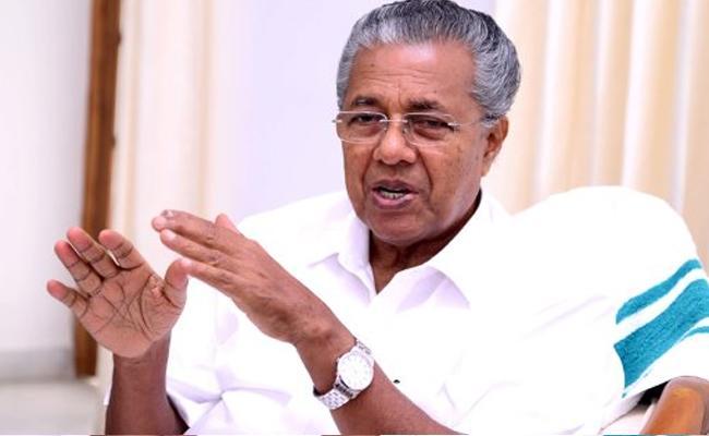 Pinarayi Vijayan Praises Nadigar Sangam For Their Support To Kerala - Sakshi