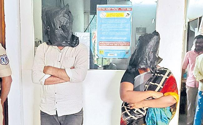 Wife Kills Husband For Insurance Money - Sakshi