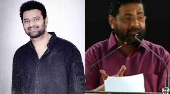 Kerala Minister Slams Malayalam Actors And They Should Learn From Prabhas - Sakshi