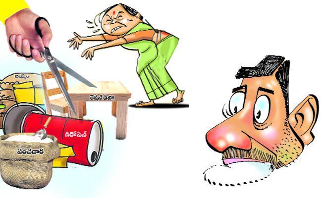 Mla Ashok Speedup In Srikakulam - Sakshi
