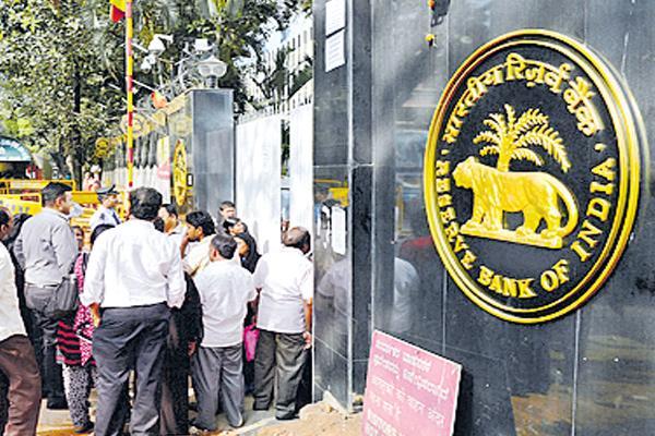 RBI Employees Defer Two-day Strike Planned For September 4-5 - Sakshi