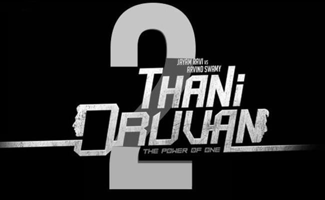 Mohan Raja, Jayam Ravi to do Thani Oruvan 2 - Sakshi