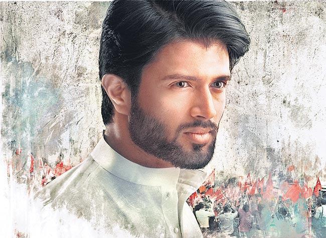 vijay devarakonda nota first look release - Sakshi
