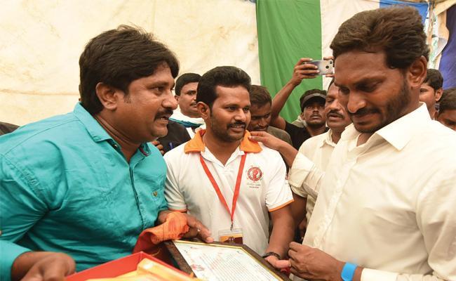 People Gift to YS Jagan In Praja Sankalpa Yatra - Sakshi
