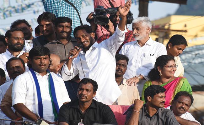 Praja Sankalpa Yatra Success In Visakhapatnam - Sakshi