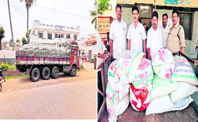 Ration Rice Smuggling In Khammam - Sakshi