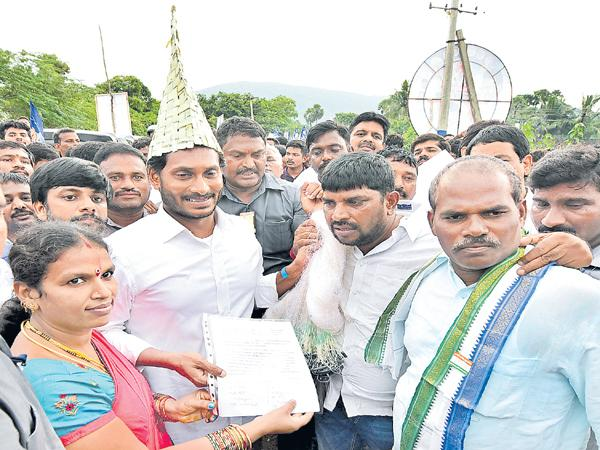 People Says Their Problems with YS Jaganmohan Reddy - Sakshi