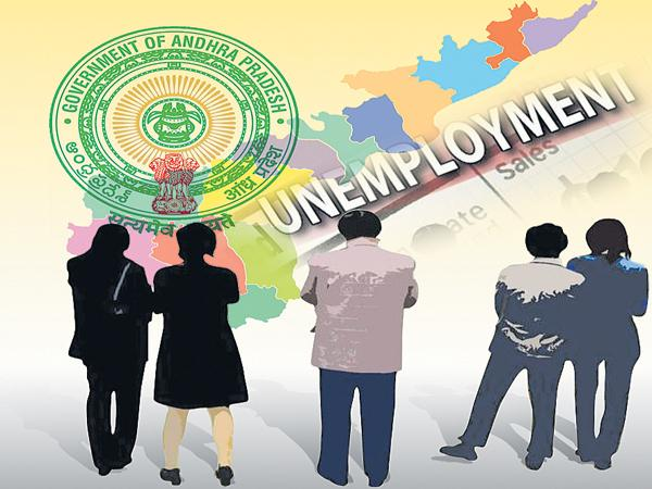 State government does not provide notifications for Employment - Sakshi