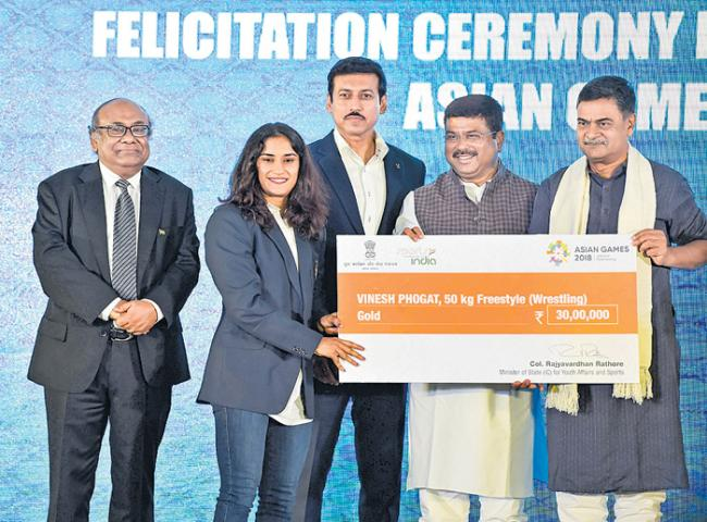 Special Honor of the Asian games winners - Sakshi